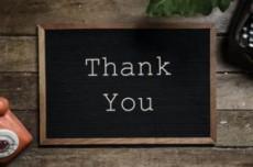 Il potere del Grazie: meglio della quotazione in Borsa